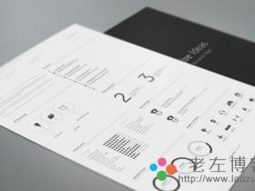 10余款设计得不错的英文个人简历模板免费下载